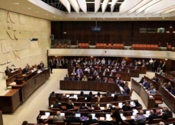 El Parlamento de Israel podría apoyar oficialmente la creación de un Kurdistán