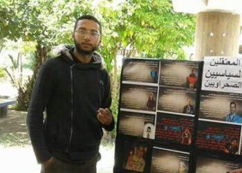Denuncian la complicidad de las autoridades marroquíes en el brutal asesinato de un estudiante saharaui
