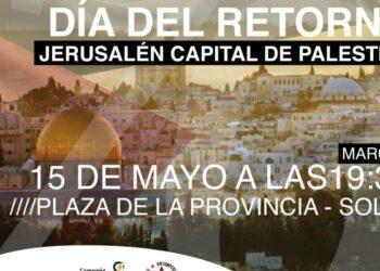 Concentración en Madrid por el Día del Retorno, en solidaridad con Palestina
