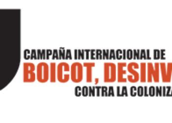 Únete al BDS: Qué productos boicotear a Israel