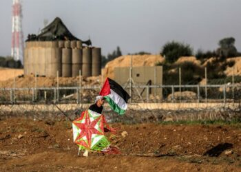 Una nueva muerte eleva a 132 las víctimas mortales de la represión israelí en Gaza