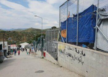 Llamamiento al Consejo europeo para que no permita la creación de campos cerrados para personas migrantes y refugiadas