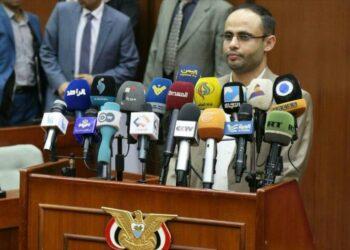 Yemen pide ayuda de Putin ante planes de EEUU en el mar Rojo