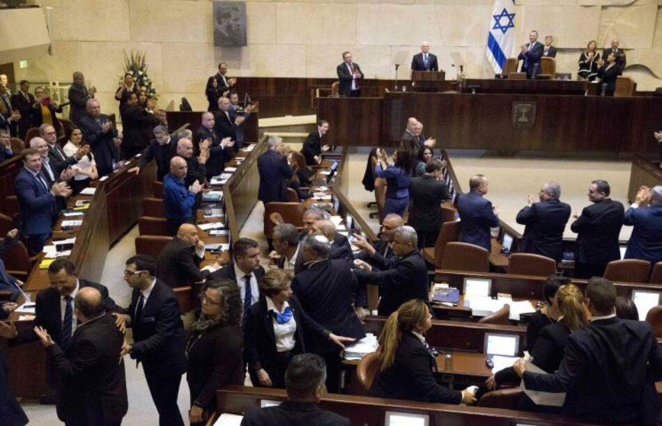 CGT denuncia que Israel intenta blindar su superioridad étnica con leyes racistas