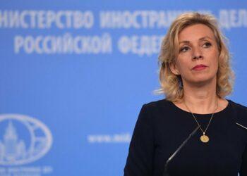 Rusia responderá a las sanciones establecidas por Estados Unidos