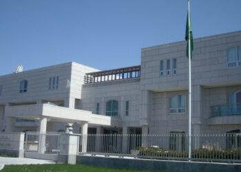Arabia Saudí expulsa al embajador canadiense y anuncia la ruptura de relaciones económicas