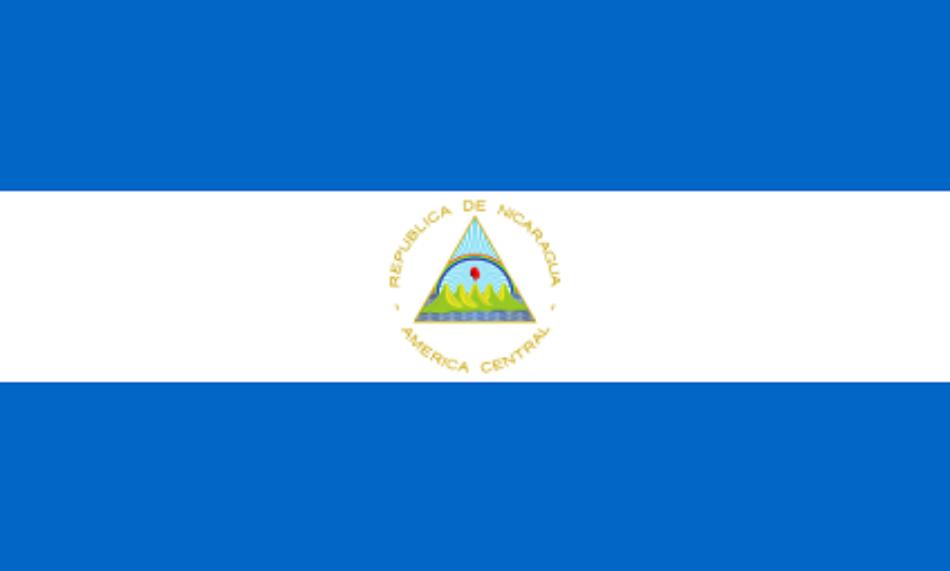 A 40 años de la toma del Palacio Nacional, Nicaragua trabaja por el bien común