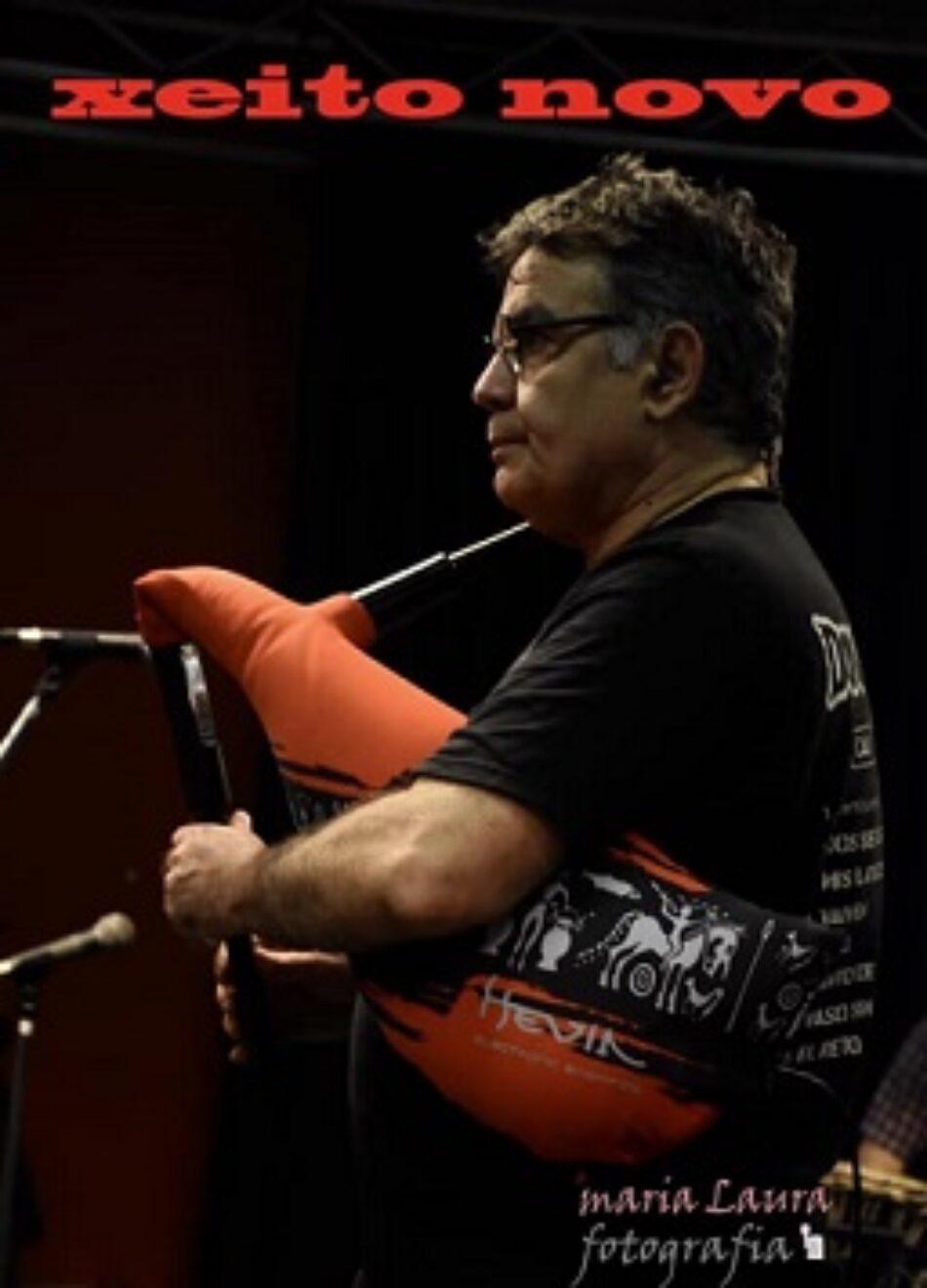 Carlos Fernández Rial en el recuerdo