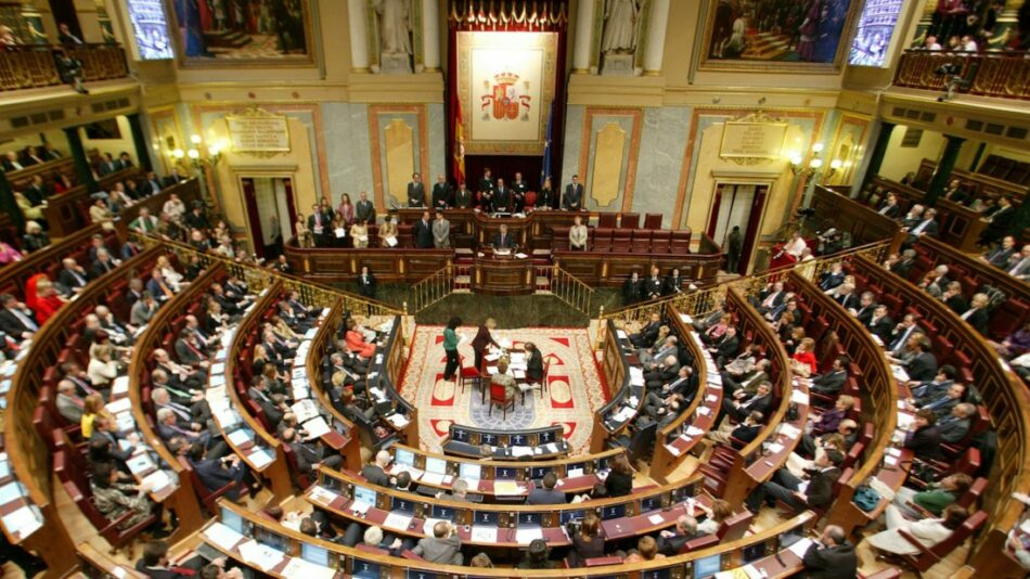 Unanimidad del Congreso en la nueva Ley de Protección de Datos