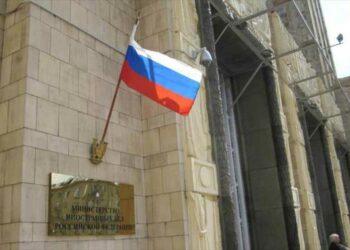 Rusia por diálogo en Nicaragua y contra injerencia externa