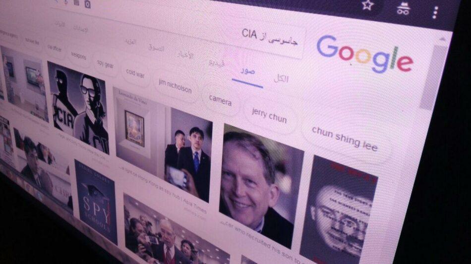 Un informe sostiene que Irán desmanteló la red de espionaje de la CIA con el buscador de imágenes de Google