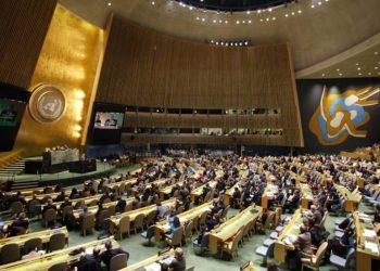 Cuba augura un nuevo rechazo mundial contra el bloqueo