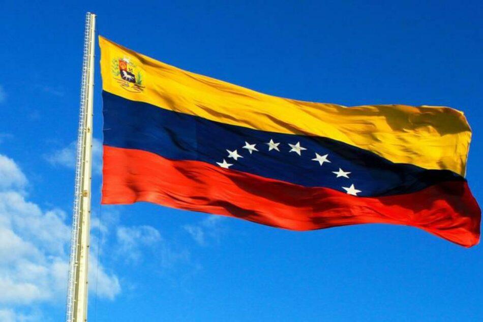 Venezuela condena sanciones de EEUU contra la vicepresidenta de Nicaragua