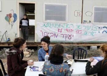 """Israel pretende """"legalizar"""" 66 puestos de avanzada en Cisjordania"""