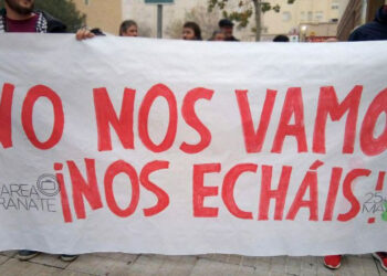 IU Exterior denuncia la expulsión de los colectivos migrantes del I Congreso Mundial de la Ciudadanía Extremeña en el Exterior