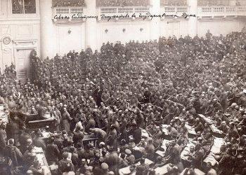Los inicios del gobierno bolchevique