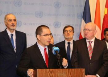 Grupo de países en la ONU inicia acción concertada en contra de la injerencia externa en Venezuela