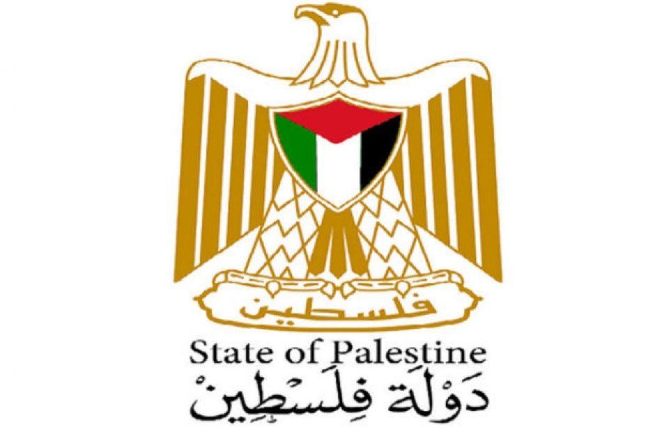 Palestina denuncia la conferencia de Varsovia como una maniobra de EEUU contra la soberanía palestina