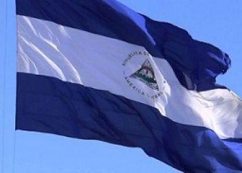 Comunicado del Gobierno de Nicaragua