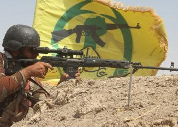 Comandantes del Hashid al Shaabi advierten a EEUU en contra de cualquier acción hostil