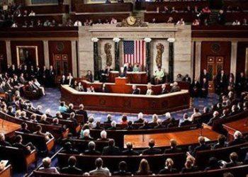 Congresistas de EE.UU. exigen detener venta de armas a estados del Golfo