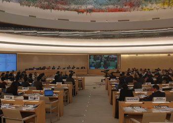 Consejo de DDHH adopta resolución presentada por Mnoal contra los efectos de las medidas coercitivas unilaterales