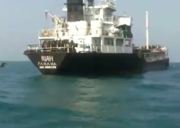Panamá retira su bandera al petrolero incautado por Irán