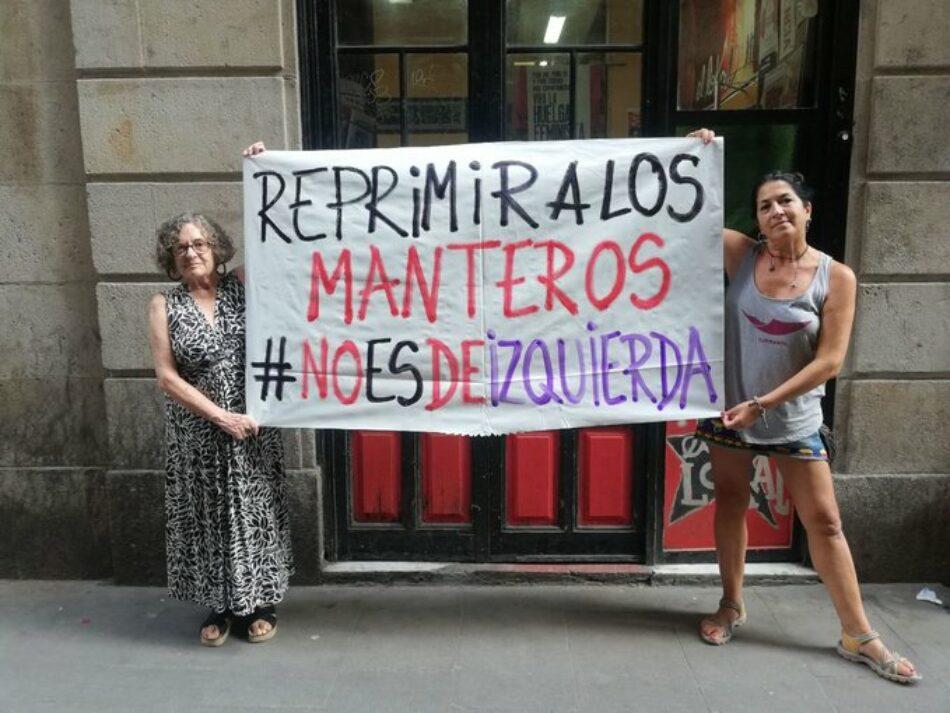 «Vecinas y vecinos del Raval apoyamos a los manteros»