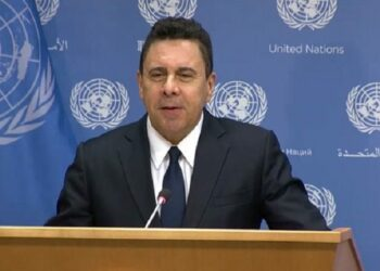 Gobierno venezolano insta a la ONU a condenar acciones extremistas y racistas del gobierno de EE.UU. contra Venezuela