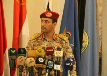 """Yemen informa del """"mayor ataque con drones"""" en Arabia Saudí"""