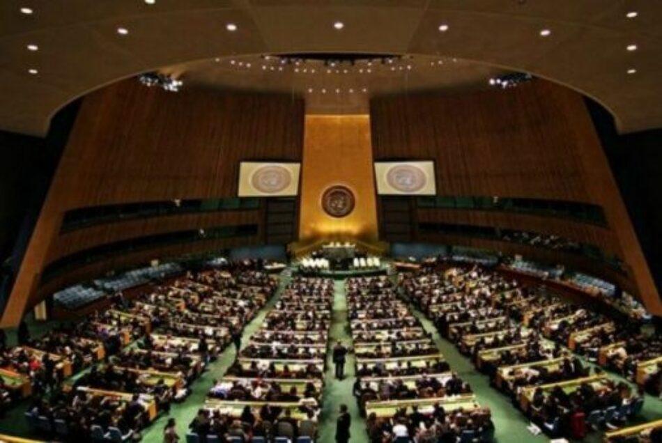 Venezuela confirma que denunciará agresiones de EE.UU. ante ONU