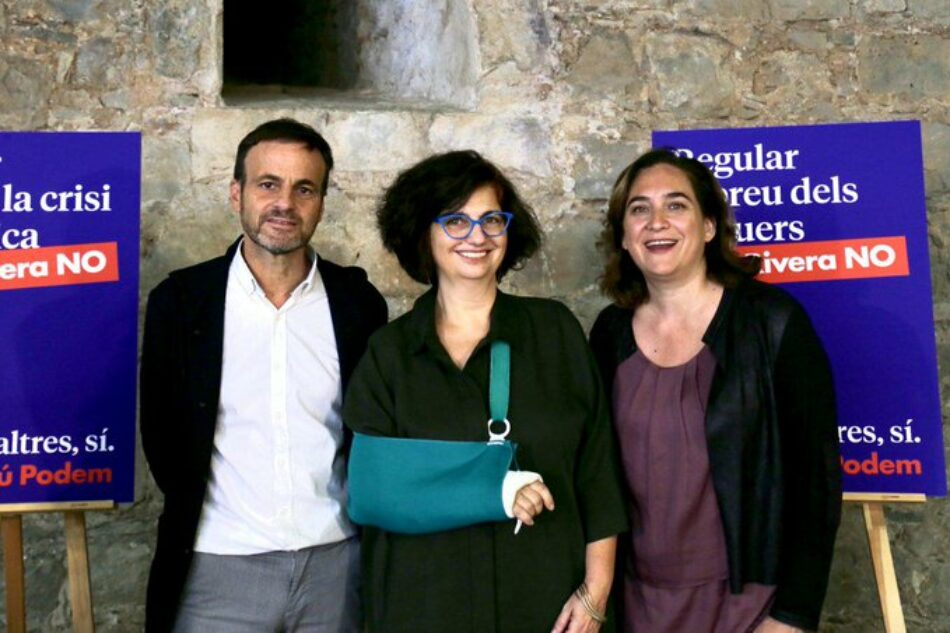 Rosa Lluch encapçala la candidatura al Senat d'En Comú Podem