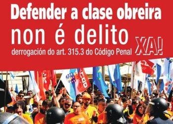 Esquerda Unida chama a participar na concentración de Ferrol en apoio aos sindicalistas e traballadores denunciados por participar na manifestación de Alcoa