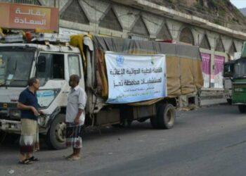 Arabia Saudí bombardea una caravana de ayuda humanitaria en Yemen