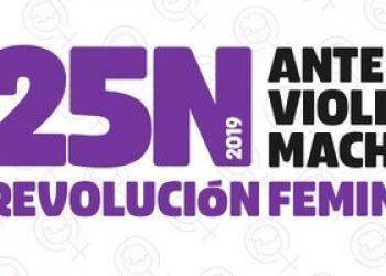 Izquierda Unida lanza su Manifiesto con motivo del 25N Día Internacional contra la Violencia hacia las Mujeres