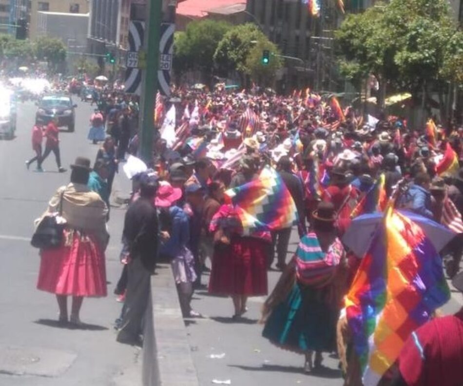 El PCE de Rivas  condena el golpe de estado en Bolivia