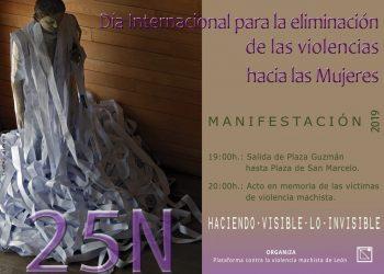 El PCE de León anima a la participación en la movilización del 25N