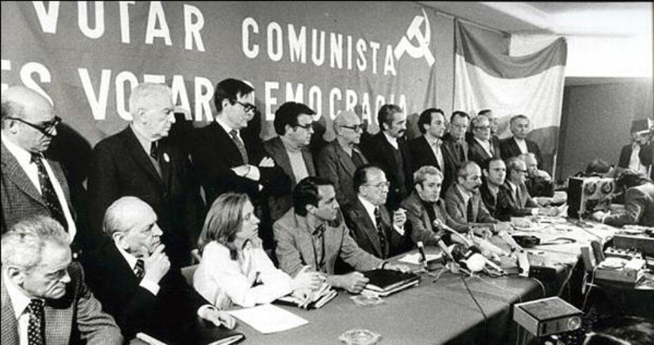 Juan Andrade: la legalización del PCE