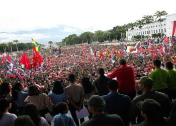 Universitarios de Venezuela respaldan logros de la Revolución