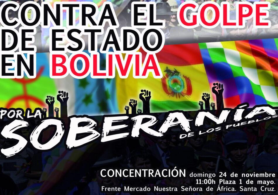 No al golpe de Estado en Bolivia, por la soberanía de los pueblos