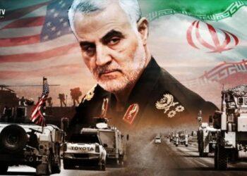 Qasem Soleimani: Un Hombre Imprescindible