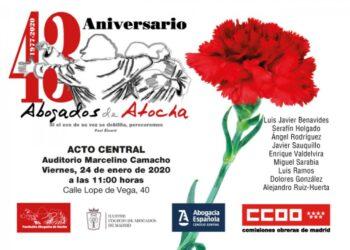 Homenaje a los abogados de Atocha el próximo viernes, 24 de enero