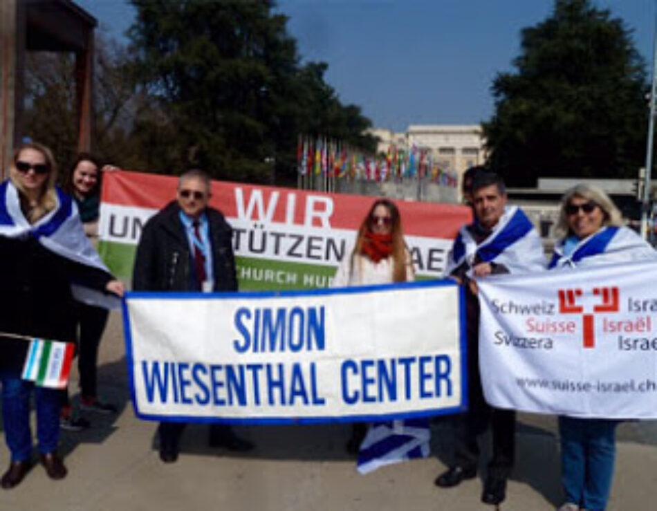 El centro Wiesenthal acusa a la Fiscalía española de amparar a nazis