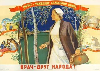 La URSS y su lucha contra las epidemias