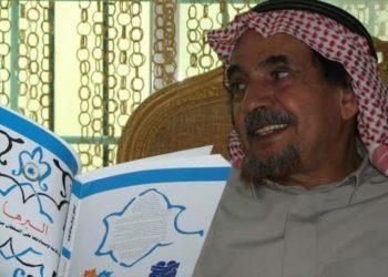 Amnistía Internacional denuncia la muerte en prisión del activista saudí Abdulah Al-Ahmed