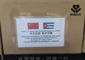 Más de 40 entidades chinas envían suministros médicos a Cuba