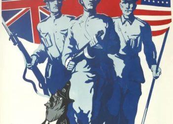 75 aniversario de la Victoria sobre el nazifascismo