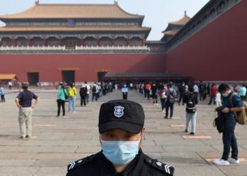 Ciudad Prohibida de China reabre sus puertas al público