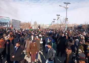 Al menos cuatro muertos en protestas en la provincia afgana de Ghor