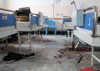"""MSF: """"Vinieron a matar a las madres"""""""